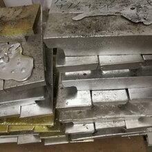 惠州廢錫回收