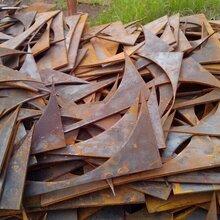深圳廢鐵回收公司