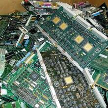 企石鎮電子元件回收站圖片