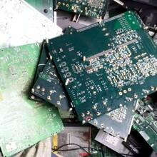 望牛墩镇电子元件回收公司
