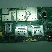 電子元件回收圖片