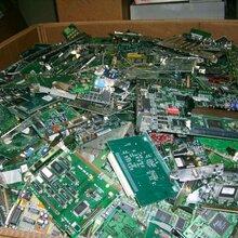 石碣鎮電子元件回收站