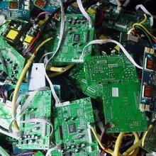 廣州電子元件回收