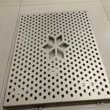 貴陽沖孔板定制廠家圖片