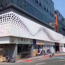 揭陽沖孔板廠家直銷圖片