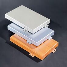 昆明氟碳鋁單板廠家圖片