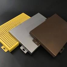 肇慶氟碳鋁單板生產廠家圖片