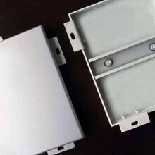 內蒙古氟碳鋁單板供應廠家圖片