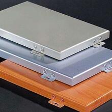 黑龍江氟碳鋁單板定制廠家圖片