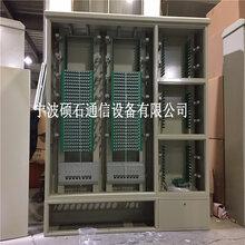 三網合一288芯雙排光交箱碩石通信光纜交接箱