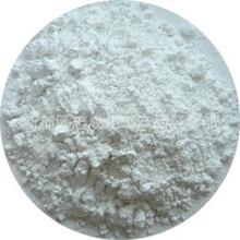工業級氫氧化鈣96含量灰鈣粉優質熟石灰粉污水處理用圖片