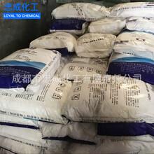 碳酸鉀工業級農業級99含量碳酸鉀優級鉀肥原料青海鹽花圖片