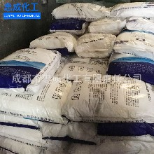 碳酸钾工业级农业级99含量碳酸钾优级钾肥原料青海盐花图片
