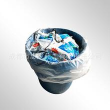 二氧化氯消毒粉水產魚塘飲用水自來水AB劑消毒劑圖片