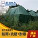 養殖場卷簾布防雨布防寒保暖篷布遮陽帆布
