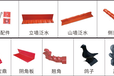 唐山合成樹脂瓦銷售