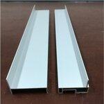 湖州家具櫥柜鋁型材生產廠家