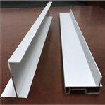 嘉興家具櫥柜鋁型材供應商