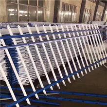 城熇锌钢护栏厂区围栏庭院小区铁艺护栏阳台防护栏现货直销