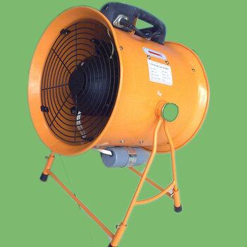 宿州36V低压安全手提轴流风机批发