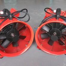 晋中36V低压安全手提轴流风机厂家批发