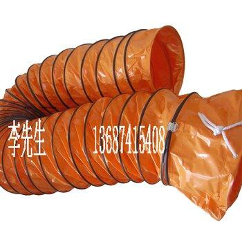 沈阳PVC通风管
