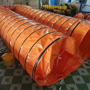 铜川PVC通风管厂家