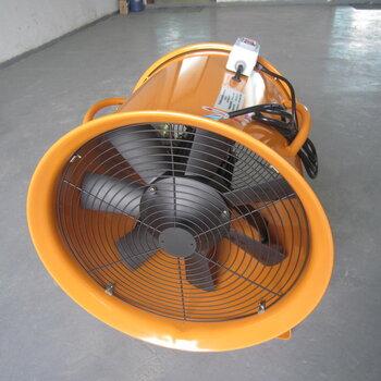 六安手提轴流风机生产厂家
