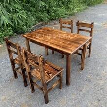炭化實木飯店圓形桌椅組合復古火鍋店餐廳燒烤店農家樂大小圓桌椅