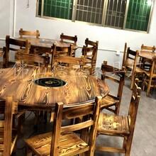 實木仿古酒店家具扎啤燒烤大排檔餐桌椅板凳快餐店桌椅