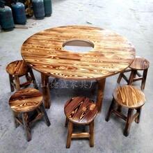飯店實木桌椅小吃店快餐桌子燒烤農家樂大排檔碳化木火鍋桌椅