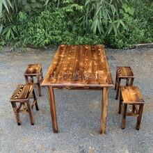 飯店碳化木桌椅小吃店快餐桌子炭燒農家樂大排檔臺凳