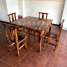炭燒飯店實木餐椅農家樂大排檔面館火鍋店農莊木桶飯復古靠背椅子