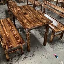 特價農家樂火鍋店飯店燒烤大排檔小方凳碳化實木炭燒火燒桌椅組合