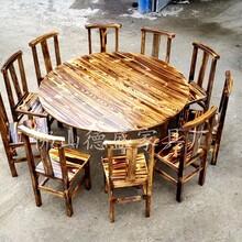 農莊火鍋桌椅茶水柜酒柜吧臺碳化木家具碳燒火鍋桌椅板凳