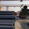 环氧煤沥青重防腐钢管