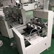 杭州吸板機廠家價格圖片