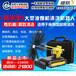 廣州榮匠商用大型油煙機機器人大型油煙機管道清洗機器人
