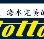 東營圖樂智能科技有限公司