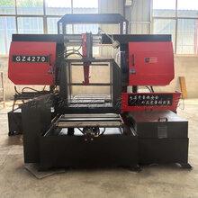 帶鋸床GZ4270數控鋸床金屬帶鋸床生產廠家圖片