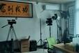 東莞市長安鎮騰信網絡科技做網站建設小程序開發