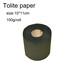 可愛俏皮彩色衛生紙家用紙巾!卷紙擦手紙!