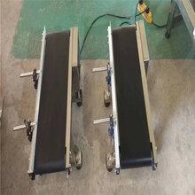 旭荣供应xr56化工厂专用流水线生产输送机电动传送带非标定制图片