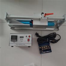 旭榮供應DK-1100枕式立式包裝打碼機高速墨輪打碼機及配件耗材圖片
