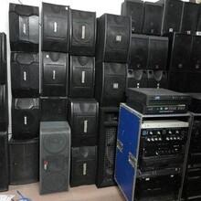 房山音响设备回收报价图片