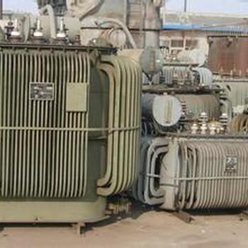 成都變壓器回收成都各種廢舊變壓器回收
