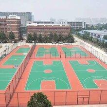 浙江球场跑道施工图片