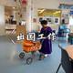 新西蘭幼兒園1