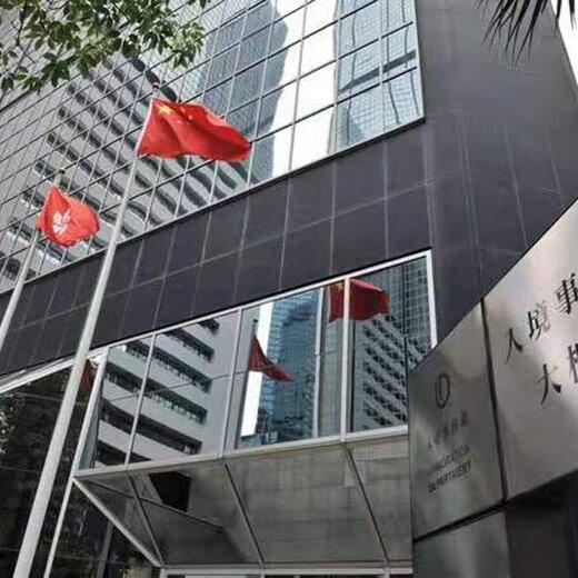 出國勞務香港工簽江蘇常州高薪誠聘建筑工25000起包吃住