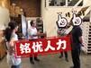 LDH正規出國勞務浙江高薪急聘養殖工采摘工分揀員